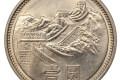 1985年一元长城币值多少钱一枚 1985年一元长城币价格表一览