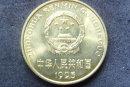 1995五角硬币梅花的值多少钱   1995五角硬币梅花市场价格