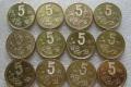 五角钱硬币价格值多少钱一枚 梅花五角钱硬币价格表一览