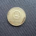 1992年5角硬币值多少钱   1992年5角硬币市场价格