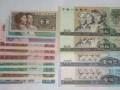 老版纸币价格  旧版人民币价格