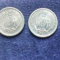 64年贰分硬币值多少钱   64年贰分硬币市场价格