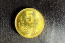 梅花5角硬币价格   梅花5角硬币最新行情