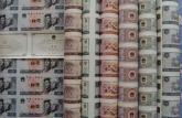 人民币连体钞价值 人民币连体钞回收价格