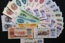 收藏旧纸币价格是多少钱单张 收藏旧纸币最新价格表2020