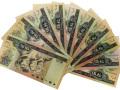 80版50元人民币回收价格  80版50元人民币收藏价值
