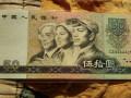 1980年50元人民币回收价格   1980年50元人民币价值