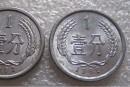 1982年的一分钱硬币能换多少元 1982年的一分钱硬币最新价格表