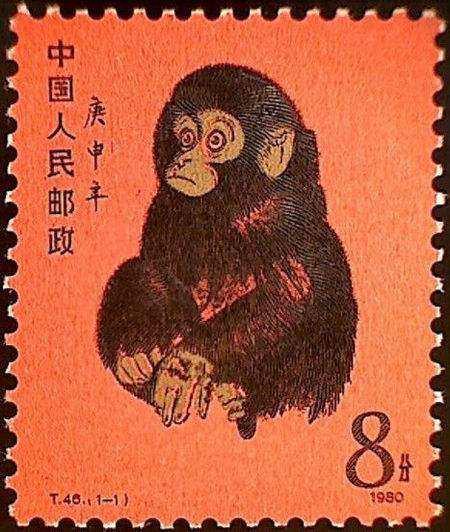 1980年生肖猴票值多少钱   1980年生肖猴票价格