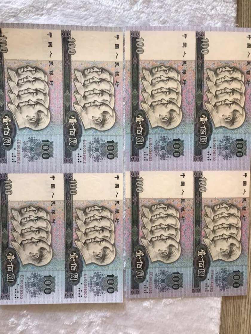 第四套人民币康银阁四连体值多少钱    第四套人民币康银阁四连体价格