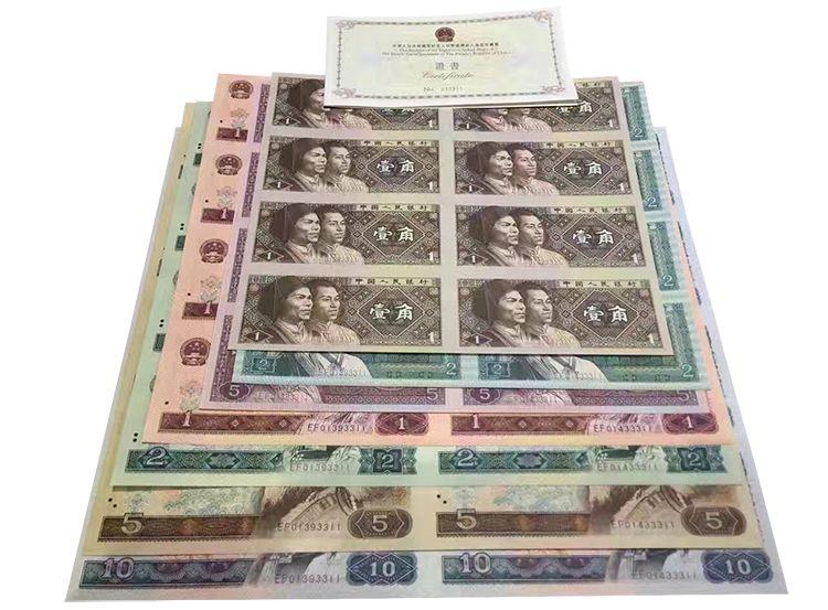 回收康银阁连体钞价格是多少 回收康银阁连体钞最新报价表