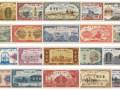 哪里收购第一套人民币 第一套人民币收购价格表一览