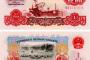1960年1元人民币值多少钱   1960年1元人民币价格