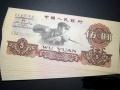 1960年的5元人民币值多少钱一张 1960年的5元人民币最新报价表