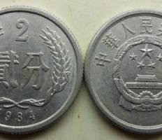 1984年2分硬币价格值多少钱一个 1984年2分硬币最新报价表
