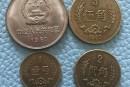 1980年硬币值多少钱 1980年各面值硬币值多少钱