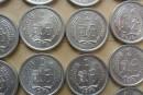 2分的硬币值多少钱1979 2分的硬币1979最新报价一览表