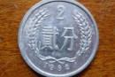 2分硬币1982年多少钱 1982年2分硬币最新价格