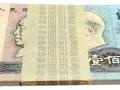 80年100元纸币现在值多少钱一张 80年100元纸币最新价格表