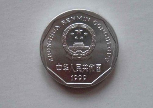 一角菊花硬币哪年的最值钱 这两个年份价值最高