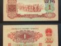 枣红一角最新价格值多少钱 枣红一角图片及最新价格表