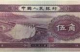 五角纸币1953版值多少钱一张 五角纸币1953版最新报价表