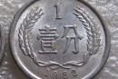 1982年1分硬币报价 1982年1分硬币值多少钱一枚
