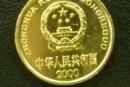 2000年5角梅花硬币回收价格表 2000年5角梅花硬币值多少