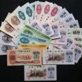 第三套人民币现在值多少钱 第三套人民币价格表