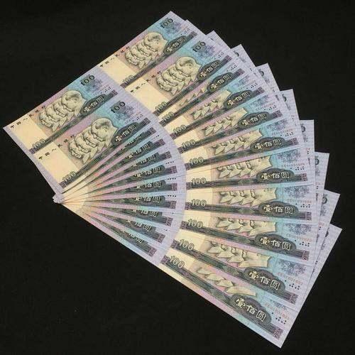 第四套人民币四连体价格是多少 第四套人民币四连体价格表