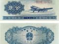 一九五三年贰分纸币值多少钱 一九五三年贰分纸币最新价格表
