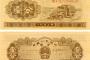 53版一分钱值多少钱一张 53版一分钱图片及价格表一览