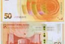 最新70周年纪念钞价格是多少 70周年纪念钞收藏价值是什么
