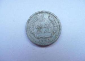 1973年一分钱硬币值多少钱 1973年一分钱硬币单枚价格