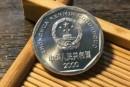 值钱的一角硬币 哪年的一角硬币值钱