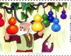 六一将发行750万套葫芦兄弟邮票,你喜欢吗?
