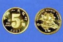 五角硬币荷花价格 荷花五角硬币哪年值钱