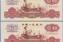 女拖拉機手一元人民幣值多少錢  女拖拉機手一元人民幣圖片介紹
