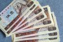 80年5元纸币整刀现在值多少钱   80年5元纸币收藏建议