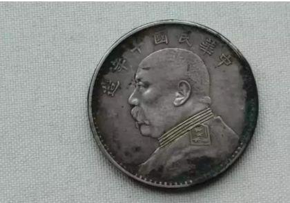 银元收藏袁大头银元十年值多少钱       袁大头银元十年价格