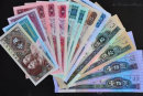 第四套人民币大全套价格现在值多少   第四套人民币大全套图片介绍