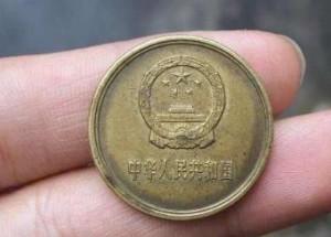 硬币怎样去锈 如何保养硬币不氧化