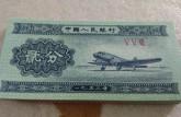 1953两分纸钱值多少钱单张 1953两分纸钱最新价格表一览