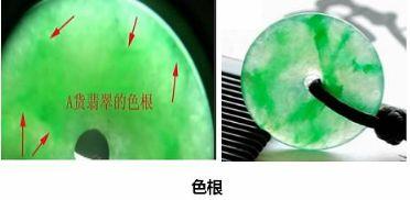 翡翠a货b货对照图片 翡翠a货b货表面特征的区别