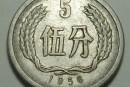 硬币哪年的值钱 值钱的硬币有哪些