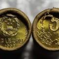 梅花5角硬币值多少钱 梅花5角硬币最新价格表