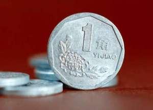 1991年一角硬币现在价格是多少钱 1991年一角硬币市场价格表