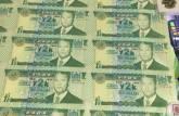 斐济45连体钞值多少钱 斐济45连体钞图片