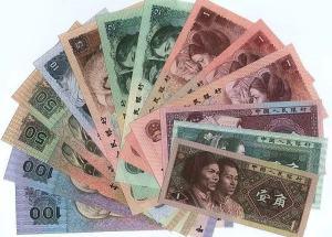 第四套人民币十大卖点分别是什么 第四套人民币图片大全