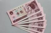 961一元纸币收藏价值 96年一元纸币单张值多少钱